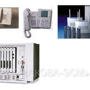 Установка Систем телефонизации и радиофикации, АТС фото