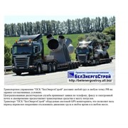 Грузоперевозки, перевозка крупногабаритных грузов. Перевозка тяжелых грузов. перевозка грузов по территории РФ. фото