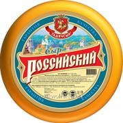 """Сыр """"Российский"""" фото"""