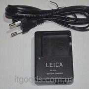 Зарядное устройство Leica BC-DC4 (аналог) для аккумулятора BP-DC4 D-LUX2 D-LUX3 D-LUX4 фото