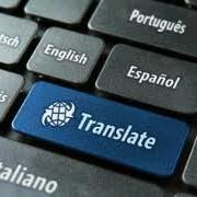 Словари и переводчики фото