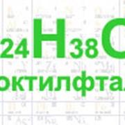 Диоктилфталат, Диоктилфталат Калуш, Диоктилфталат Украина фото