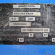 Двигатель постоянного тока ПБСТ-62 со встроенным тахогенератором фото