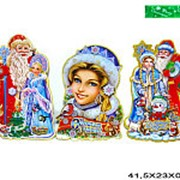 Новый год наклейка 3вида вн:c21353 размер:41,5х23х0,1см фото