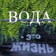 Бурение скважин по Могилёвской области. фото