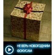 Услуга международного GPRS-роуминга фото