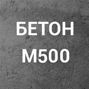 Бетон М500 (С30/37) П4 на щебне фото