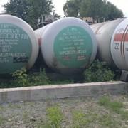 Пропан-бутановые цистерны на 54м.куб. фото