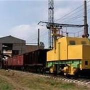Услуги по приемки и выгрузке вагонов Адлер СКЖД фото