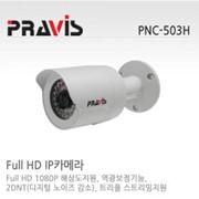 Камера Pravis PNC-503H 2MP фото