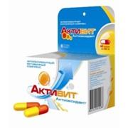 Активит Антиоксидант капс. 0,39 №30 фото