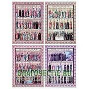 Благовещенская икона Февраль (02), комплект из 4-х икон месяцесловов (минея), 14х18 см Высота иконы 18 см фото