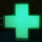 Светодиодный аптечный крест фото