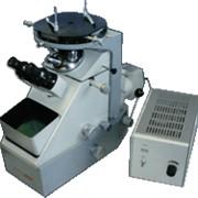 Микроскоп металлографический рабочий ММР-4 предназначен для наблюдения и фотографирования микроструктуры металлов и сплавов в отраженном свете в светлом поле при прямом и косом освещении, в темном поле и поляризованном свете фото