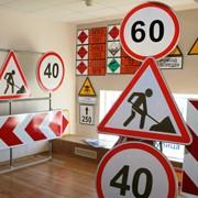Изготовление дорожных знаков, ограждений, информационных таблиц об опасном грузе, обслуживанию светофоров. фото