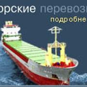 Доставка грузов морем фото