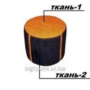 Пуф Фьюжн Сит D43 малый круглый (FUSION ТМ) фото