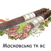 Колбаса Московская ТК ВС фото
