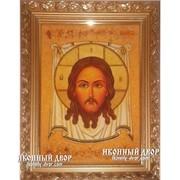 Спас Нерукотворный Икона Ручной Работы Из Янтаря Код товара: ар-117 фото