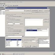 Расширение функциональности ERP систем фото