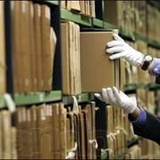 Архивирование документов Одесса. фото