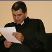 Составление искового заявления в суд по гражданскому делу фото