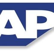Разработка программных решений для платформы SAP ERP фото
