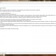 Определение кода Укр ТНВЭД фото