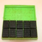 Комплект цифр на DXD (мал.) фото
