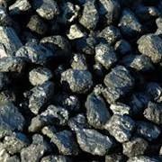 Уголь оптовая торговля фото