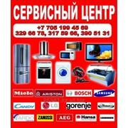 Срочный ремонт холодильников в Алматы фото