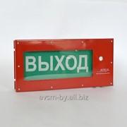 Оповещатель световой АСТО12С-ВЗ, АСТО12С/1-ВЗ фото