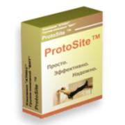 Система управления сайтом ProtoSite™ фото