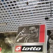 Подвесной потолок Грильято Албес фото