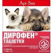 Таблетки Дирофен от глистов для котят и щенков 6таб фото