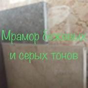 Мраморная скамья-мир пейзажного убранства фото