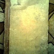 Антикварная книга фото