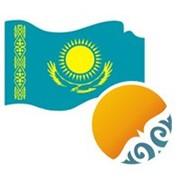Перерегистрация ТОО Астана фото