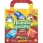Набор оригами Дикие животные 6555 фото