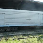 Тупик железнодорожный фото