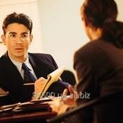 Адвокат Бар фото