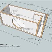 Расчёт и изготовление сабвуферных корпусов любой сложности фото