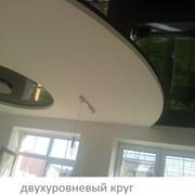 Натяжной потолок двухуровневые. фото