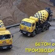 Бетон В 22,5 М300 фото