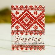 Обложка на Паспорт / Украина Вышиванка / Красная / Экокожа x00047 фото