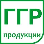 Гигиеническая регистрация продукции фото