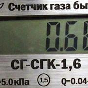 Повірка автоматизованих вузлів обліку газу з коректорами. фото