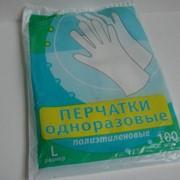 Перчатки одноразовые полиэтиленовые 50 пар в уп. фото
