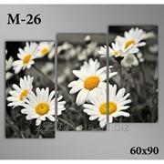 Картина модульная М-26, размер 60х90 фото