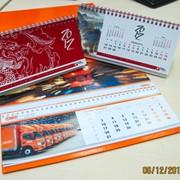 Печать. Печать календарей. Печать календарей настольных, квартальных, карманных. фото